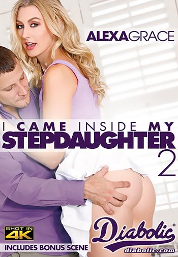 icimsd2 dvd front